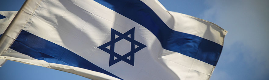 Why I Am A Christian Zionist The Friends Of Israel Gospel Ministry